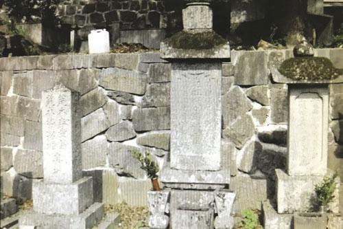 mộ công chúa ngọc hoa tại Nhật